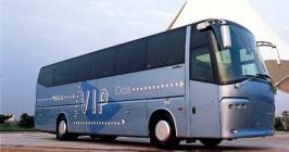 Автобус Zhong Tong Magiq. Техническая характеристика