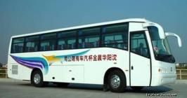Автобус Mudan MD6860. Техническая характеристика