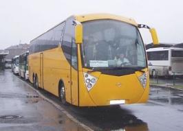 Автобус Ayats ATLANTIS. Техническая характеристика