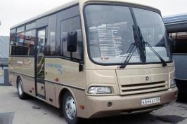 Автобус ПАЗ 3203. Техническая характеристика