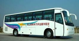 Автобус Mudan MD6101. Техническая характеристика