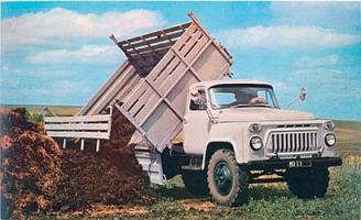 Автомобиль ГАЗ 52-07,09,27 Колесная формула 4x2 Техническая характеристика