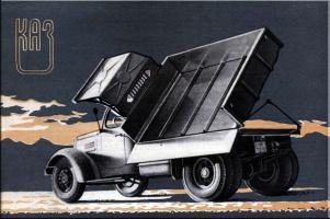 Автомобиль КАЗ 600 Колесная формула 4x2 Техническая характеристика