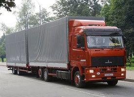 Автомобиль МАЗ 631019-420-031 Колесная формула 6x2 Техническая характеристика