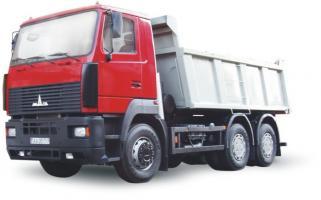Автомобиль МАЗ 6501А5  Колесная формула 6x4 Техническая характеристика