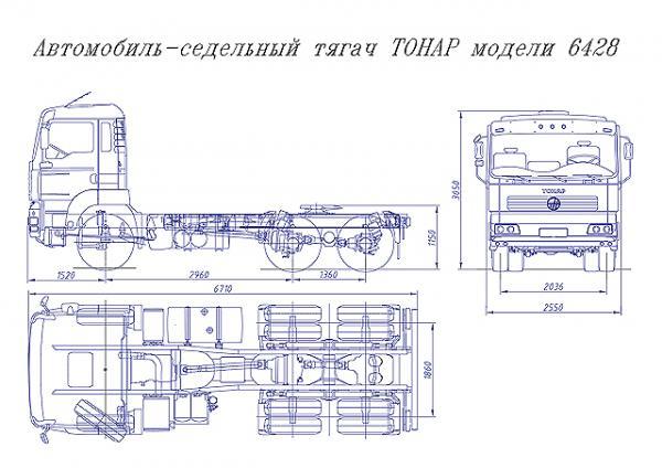Автомобиль ТОНАР 6428
