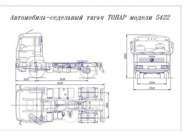Автомобиль ТОНАР 5422  Техническая характеристика, габаритные размеры