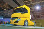 Будущее глазами Renault