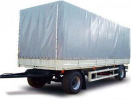 Прицепы МАЗ 870110. Техническая характеристика