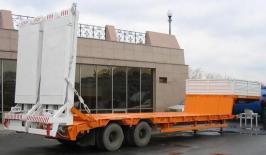 Прицеп Уралавтоприцеп ЧМЗАП 938530-029. Техническая характеристика