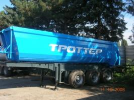 Прицеп Троттер ППСТ. Техническая характеристика