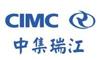 Прицепы CIMC
