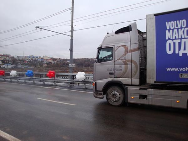 �������� Volvo Trucks ������� ������� � �������� ������ ������� ����� ����� ��� � ������