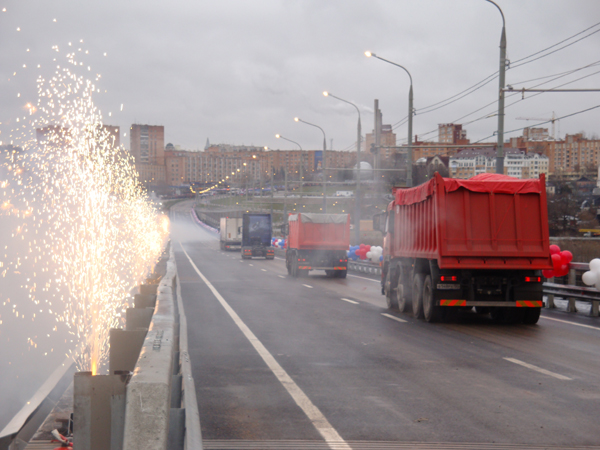 Компания Volvo Trucks приняла участие в открытии второй очереди моста через Оку в Калуге