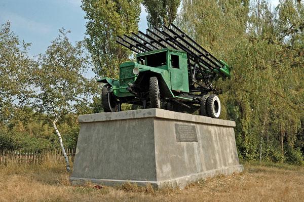 «АвтоКрАЗ» восстановил легендарную «Катюшу»