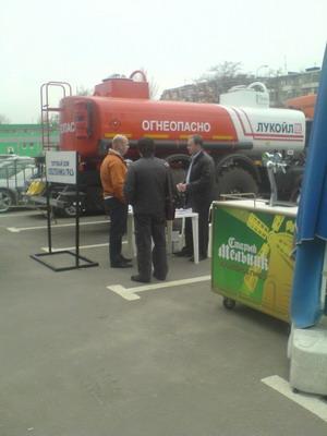 ГрАЗ принял участие в выставке «Автоформула-2009» в г. Ростов-на-Дону.