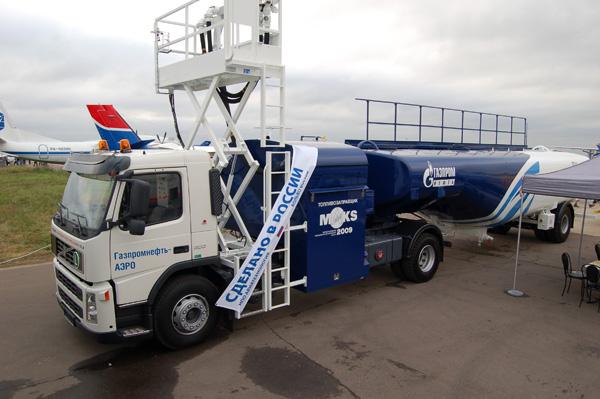 Аэродромные топливозаправщики НПО «Авиатехнология» на шасси Volvo успешно справились с заправкой самолетов на МАКС-2009