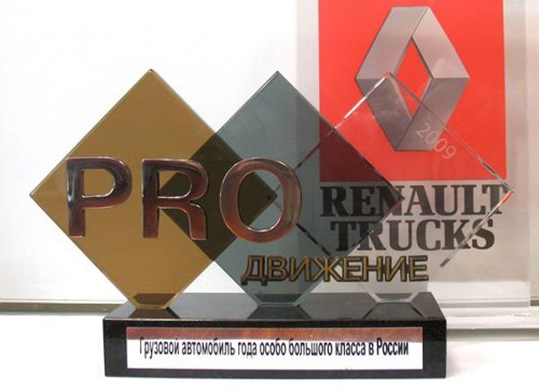Как Renault Kerax в России PRO-двигался