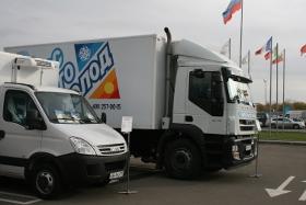 Автомобили Iveco на метане на главной газовой выставке года