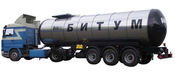 ГРАЗ - битумовоз круглого сечения, объем 30 м3.