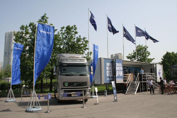 Volvo Trucks приняла участие в выставке АСМАП