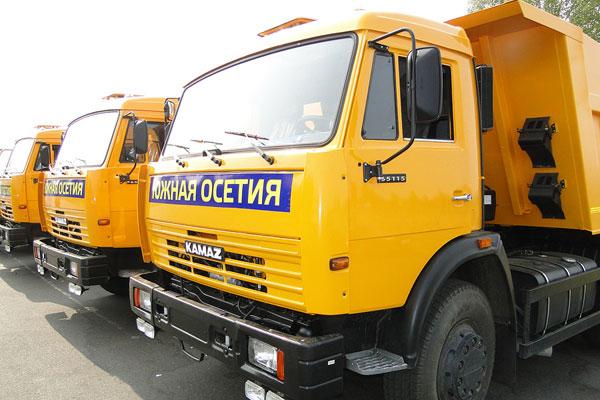 КАМАЗы для Южной Осетии