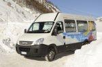 Iveco Irisbus обеспечивает транспортом чемпионат мира по горнолыжному спорт ...
