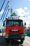 Компания «АВТ Моторс» представляла технику Iveco на выставке «СТТ»
