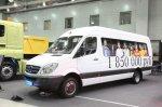 Новая лизинговая программа на готовые маршрутные такси Mercedes-Benz Sprint ...