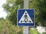 Повышение суммы штрафа для водителей, не пропускающих пешеходов