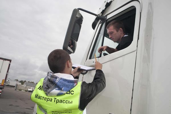 Традиционный осенний праздник для водителей-дальнобойщиков от Mobil Delvac  (20 фото!)