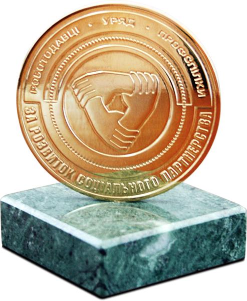 Награда Федерации профсоюзов Украины– хороший пример  для украинских предприятий
