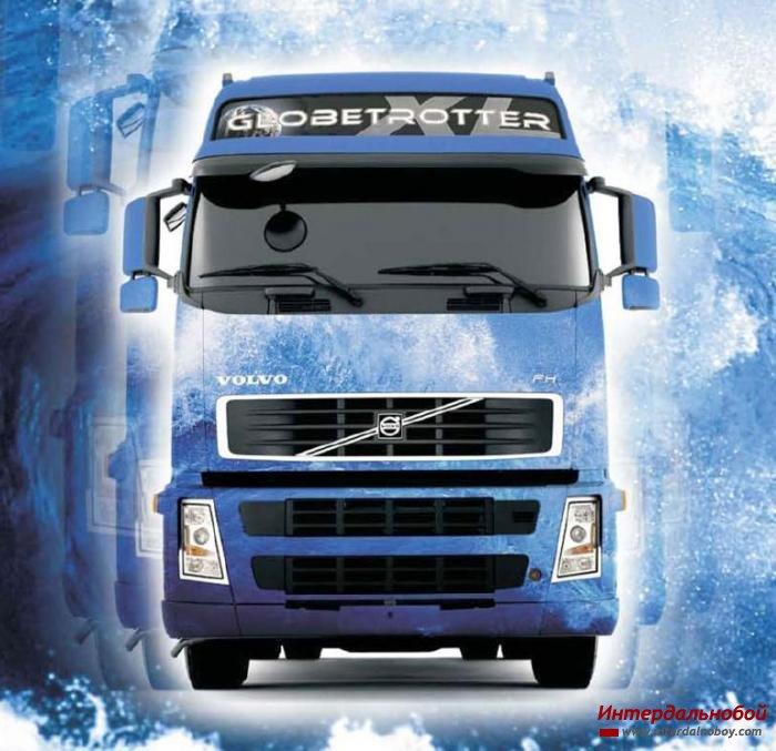 Volvo FH Ocean: эксклюзивная комплектация!