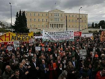 Греция бастует!
