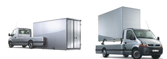 Новая концепция доставки грузов