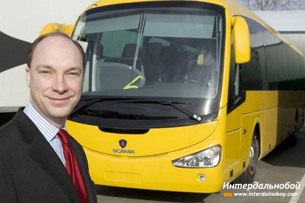 Scania объявляет о назначении директора по продаже автобусов в России и странах СНГ