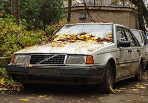 Налог на авто-рухлядь