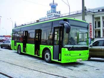 Богдан: автобус и троллейбус!