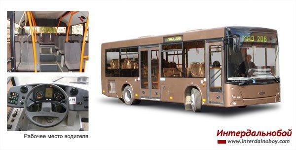 Минск представляет на выставке «Крым. Автосалон-2008» городской низкополый автобус МАЗ 206
