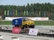 КрАЗ показал высокий уровень на выставке в Нижнем Тагиле