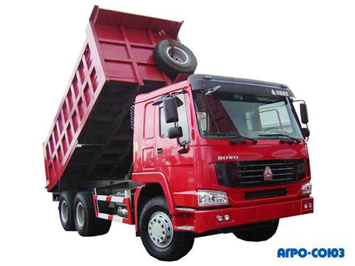 Агро-Союз официально начал продажу грузовиков HOWO  в Украине