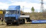 АЗ «Урал» представит в Тюмени автомобили дорожной гаммы