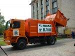 Новый отечественный мусоровоз КрАЗН12.2