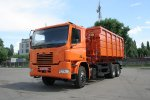 Новый трехосный коммунальный автомобиль КрАЗ Н23.2 (МПР-2)