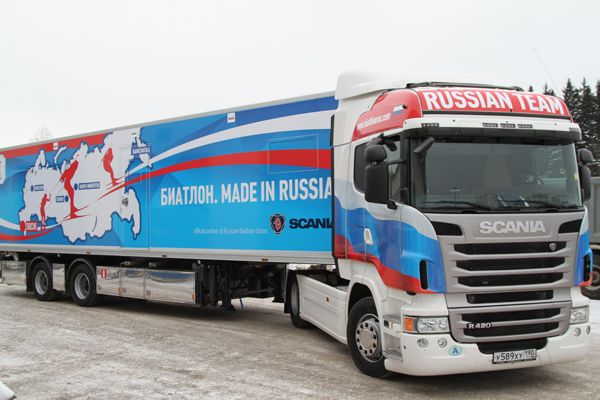Scania сборной России по биатлону