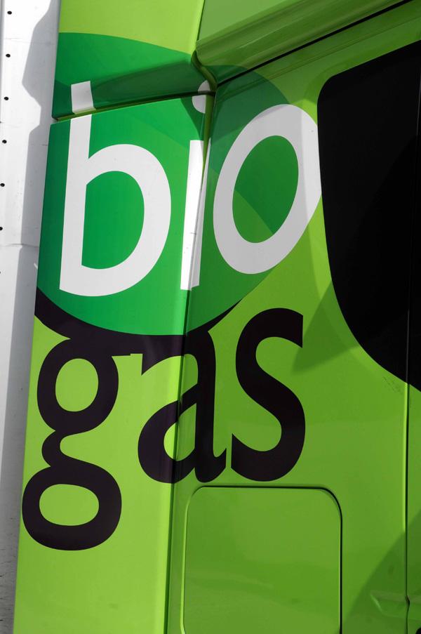 Грузовики Iveco на сжиженном природном биогазе