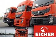 Новые грузовики Eicher готовятся вытеснить Mercedes в Индии