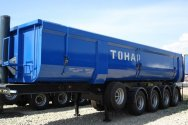 Тонар-95231 для угля!