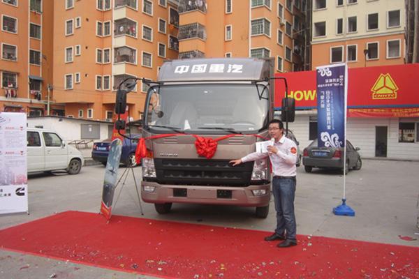 Легкие грузовики HOWO в Гуанчжоу