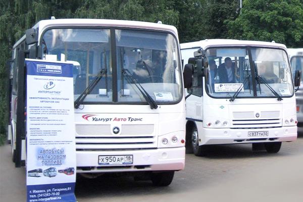 Новые модели автобусов ПАЗ на СПГ
